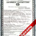 sertifikat_ptsp_500